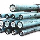 Центрифугированные (трубчатые) стойки для опор ЛЭП, Ставрополь