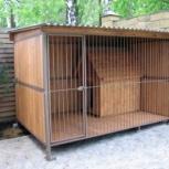 Вольер для собаки разборный (6 м. кв), 3х2х1,9 м, Ставрополь