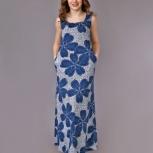 Платье трикотажное Селестина, Ставрополь