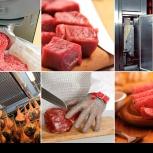 Поставка оборудования для мясопереработки, Ставрополь