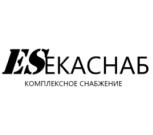 Комплексное снабжение, аутсорсинг снабжения, Ставрополь