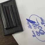 Изготовление печатей и штампов от 15 минут. Доставка по городу, Ставрополь