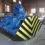 Грейфер для погрузки зерна 8 куб. метров., Ставрополь