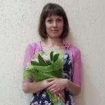 Логопед, подготовка к школе, Ставрополь