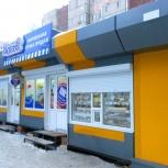 Мобильный киоск, магазин или ларек, Ставрополь