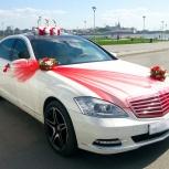 Заказ и аренда машин представительского класса, Ставрополь