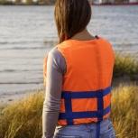 Купить спасательный жилет, Ставрополь
