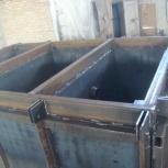 Металлоформы для изготовления септиков 2-3 секции, Ставрополь