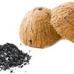 Активированный кокосовый уголь, Ставрополь