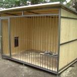 Вольер для собаки разборный (8 м. кв), 4х2х1,9 м, Ставрополь