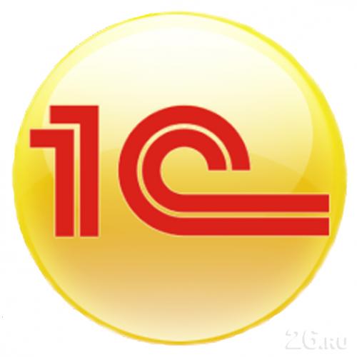 Услуги 1с программиста ставрополь установка 1с сервера на debian