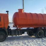 Вакуумная ассенизаторская бочка 15 кубов., Ставрополь