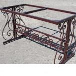 Стол садовый металлический, разборный, Ставрополь