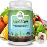 BioGrow - биоактиватор роста растений и рассады, Ставрополь