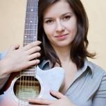 Уроки игры на гитаре, Ставрополь