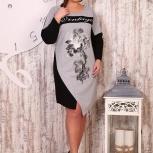 Платье трикотажное Лорейн, Ставрополь