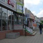 Фотопечать, фото на документы, печать текста, ламинирование, ксерокс, Ставрополь