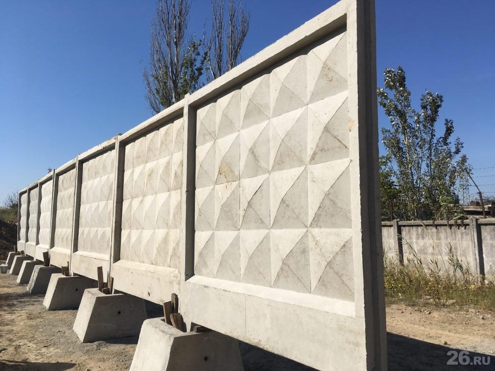 бетонные секции